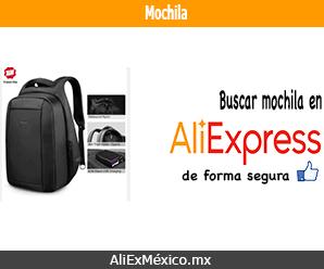 Comprar mochila en AliExpress