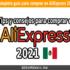 Todo lo que debes saber para comprar en AliExpress de forma segura en el 2021